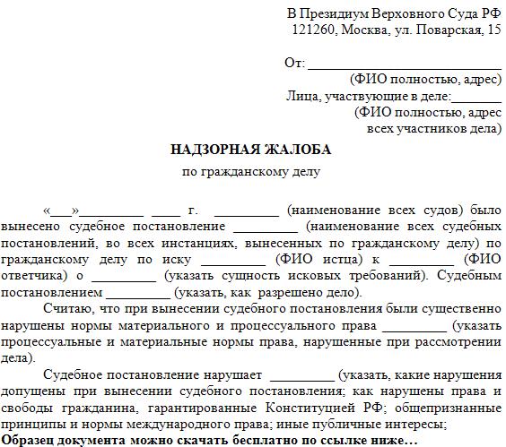 юридическая консультация м сокол
