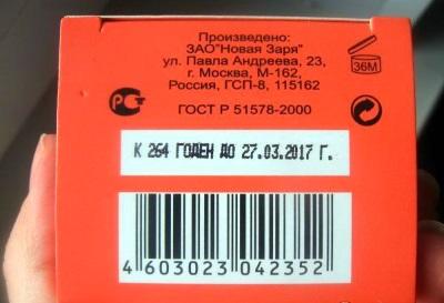 Как определить срок годности туалетной воды по штрих-коду и где искать на упаковке: условия хранения после вскрытия и внешние проявления просрочки