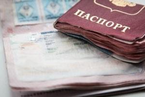 Какой паспорт считается испорченным, сколько составляет штраф за порчу и замену паспорта в 2019 году