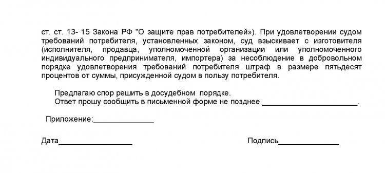 Подача документов для выписки из квартиры