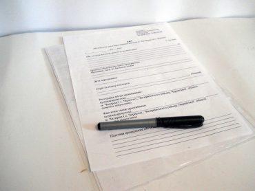 Какие приложить документы в доказательство что юридические услуги оказаны некачественно