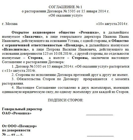 Занять 5 тысяч рублей