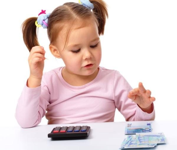 В течение какого времени возврат денег за детский сад