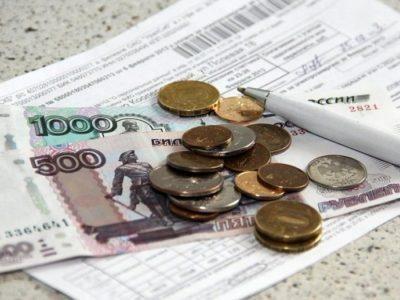 Какие нужны документы чтобы возвращяли деньги за комуналку