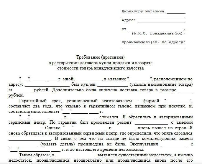 взять кредит квартиру украине