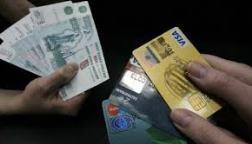 В течении какого времени происходит возврат денег леруа мерлен екатеринбург