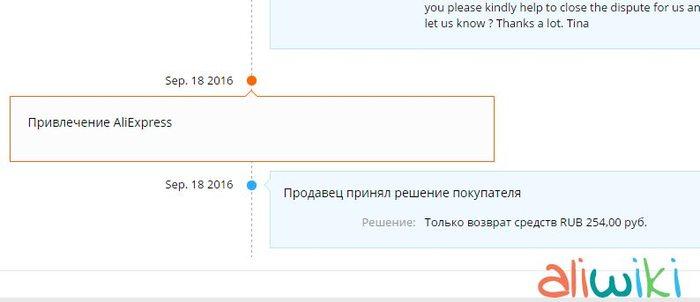 кредит гражданам украины в россии