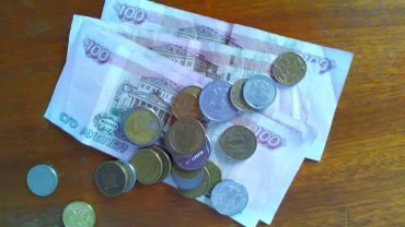 Порядок возврата денег при возврате товара в магазин