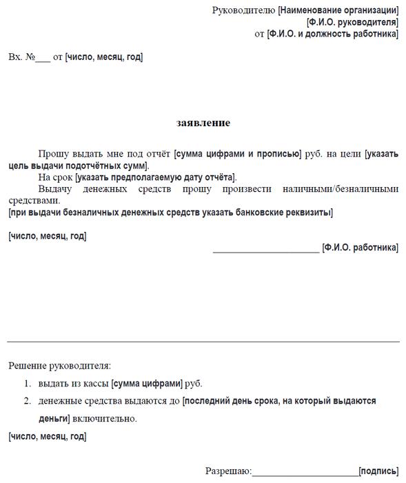 Возврат денег в кассу от сотрудника rencredit ru официальный сайт оплатить кредит