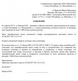 Образец заявление на возврат залога за автомобиль автосалоны мазду 6 в москве