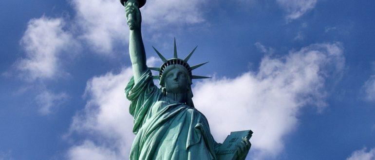 Адрес в Америке