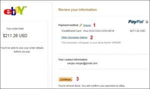 Изображение - Как оплатить товар на ebay 7-16-300x179