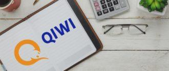 как пополнить QIWI кошелек с карты