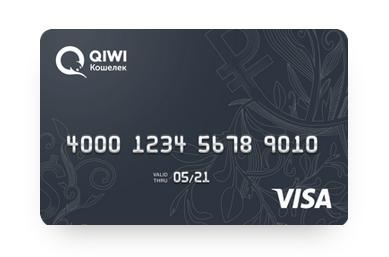visa plastic обычная заказать