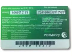 карта WebMoney положить на счет без комиссий