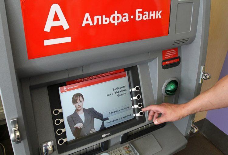 Самый распространенный способ - активация через банкомат