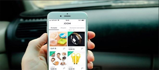 Мобильное приложение Джум