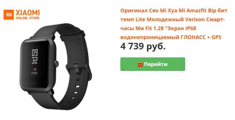Умные часы с GPS на Aliexpress