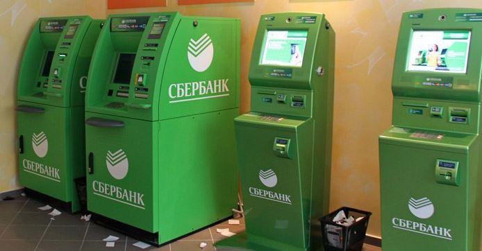 Достоинства платежных терминалов