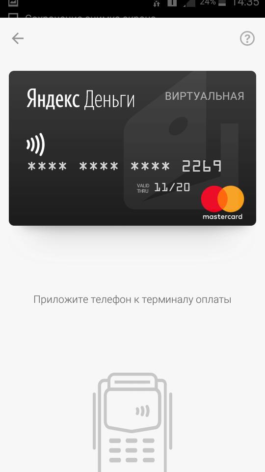 Как сэкономить на выпуске карты и платить без комиссий