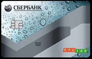 ПРО100 СТАНДАРТ «Личная»