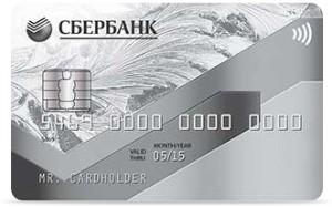 Классические карты: Visa Classic / MasterCard Standard
