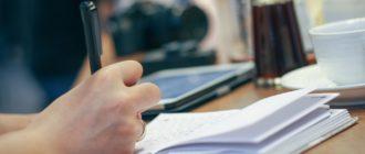 Что такое классы МКТУ и для чего они нужны