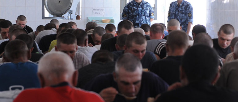 заключенные в России