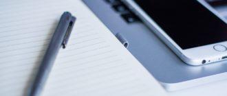Как Написать Исковое Заявление на Выделении Доли в Квартире