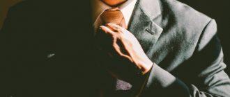 Исковое Заявление в Арбитражный Суд Образец Как Правильно Заполнить