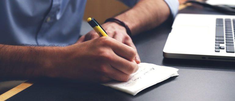 Как Написать Исковое Заявление в Суд Чтобы Выписать Человека из Квартиры
