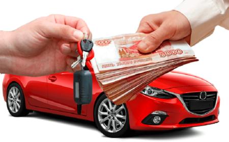 Кредит под залог автомобиля: тонкости и нюансы