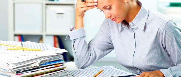 Аутсорсинг в бухгалтерии: что надо учесть