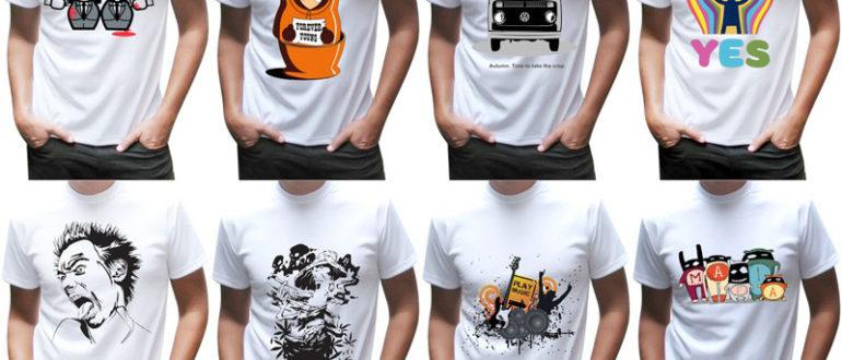 Печать на футболках: оригинальный вариант для вашего имиджа