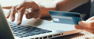 Особенности займов онлайн: что надо учесть